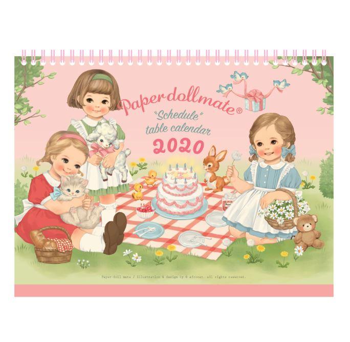 ♥ 입고 ♥ paper doll mate schedule calendar 2020 페이퍼돌 메이트 스케쥴 캘린더 2020
