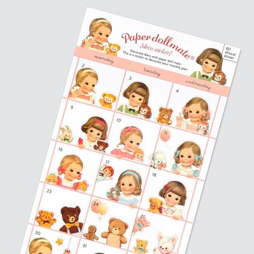 [아프로캣]afrocat sticker 021 paper doll mate monthly deco sticker