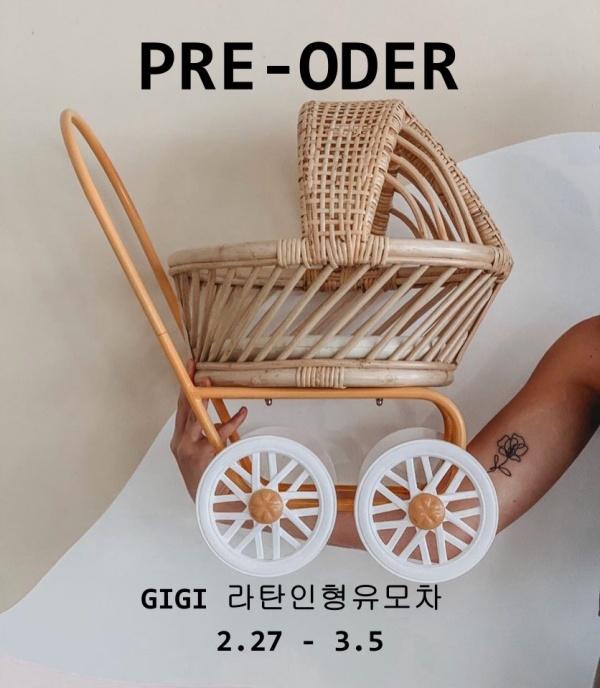 GIGI 라탄인형유모차 PRE-ODER (10%)